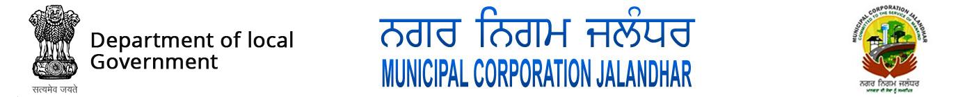 Muncipal Corporation Jalandhar